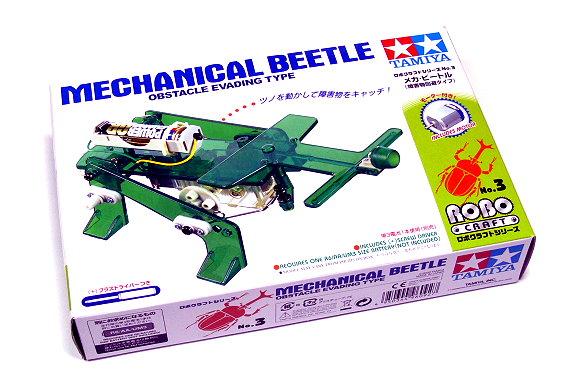 Tamiya ROBO Model Craft Mechanical Beetle Robot Hobby 71103