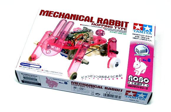 Tamiya ROBO Model Craft Mechanical Rabbit Robot Hobby 71108