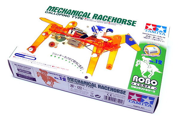 Tamiya ROBO Model Craft Mechanical Racehorse Robot Hobby 71112