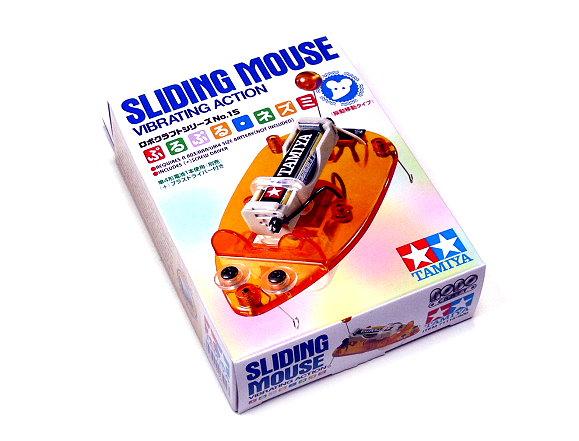 Tamiya ROBO Model Craft Mechanical Sliding Mouse Robot Hobby 71115