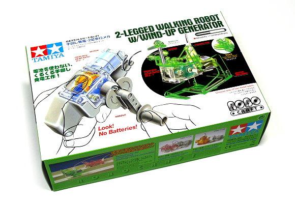 Tamiya ROBO Model Mechanical 2-Legged Walking Robot with Generator Hobby 71121