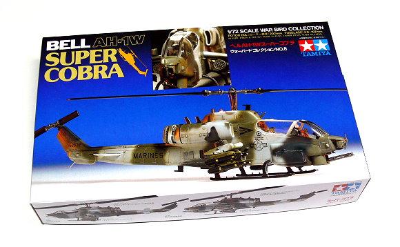 Tamiya Helicopter Model 1/72 BELL AH-1W SUPER COBRA Scale Hobby 60708