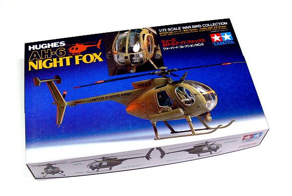 Tamiya Helicopter Model 1/72 HUGHES AH-6 NIGHT FOX Scale Hobby 60709