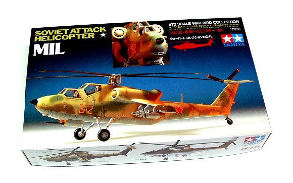 Tamiya Helicopter Model 1/72 SOVIET ATTACK MIL Scale Hobby 60711