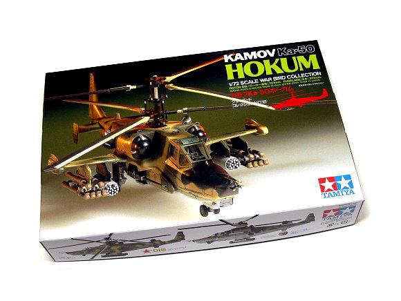 Tamiya Helicopter Model 1/72 Kamov Ka-50 Hokum Scale Hobby 60718