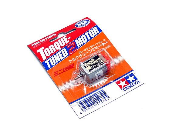 Tamiya Mini 4WD Model Racing TORQUE-TUNED 2 MOTOR 15484