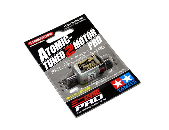 Tamiya Mini 4WD Model Racing ATOMIC-TUNED 2 MOTOR PRO 15489