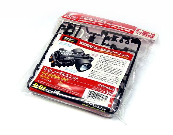 Tamiya Model Dangun Racer  Series R-01 Normal Unit 15803