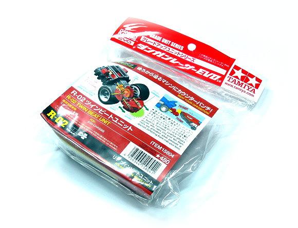 Tamiya Model Dangun Racer Series Parts R-02 Tein Beat Unit 15804