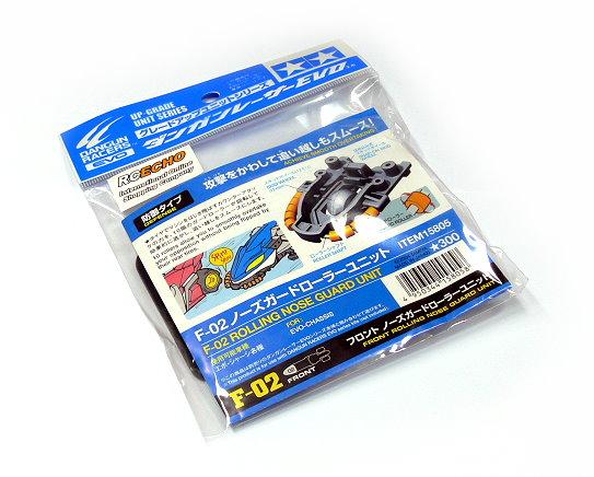 Tamiya Model Dangun Racer Series Parts F-02 Rolling Nose Guard Unit 15805