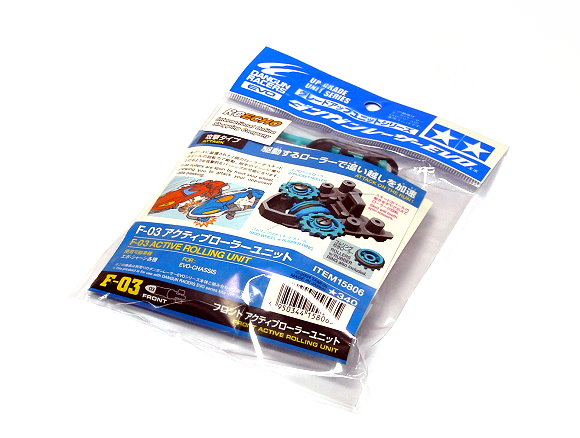 Tamiya Model Dangun Racer Series Parts F-03 Active Rolling Unit 15806