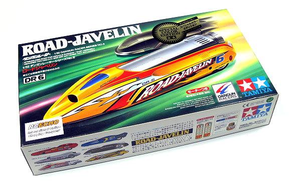 Tamiya Model Dangun Racer Series 1/32 DR 6 ROAD-JAVELIN DR-6 Hobby Car 17606