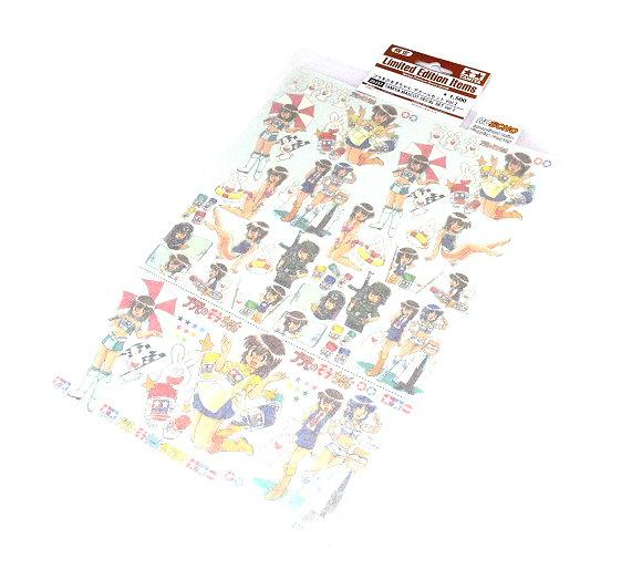 Tamiya RC Model Limited Edition Items Tamiya Mascot Decal Set Vol.2 25157