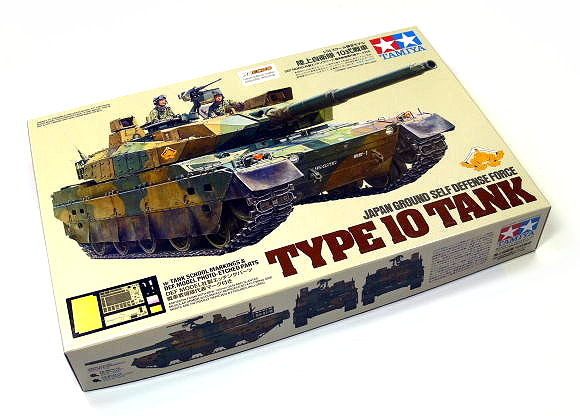 Tamiya Military Model 1/35 Japan Ground Self Defense Force TYPE10 Tank 25173