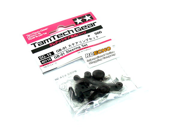 Tamiya TamTech-Gear GB-01 Steering Set SG-19 40119