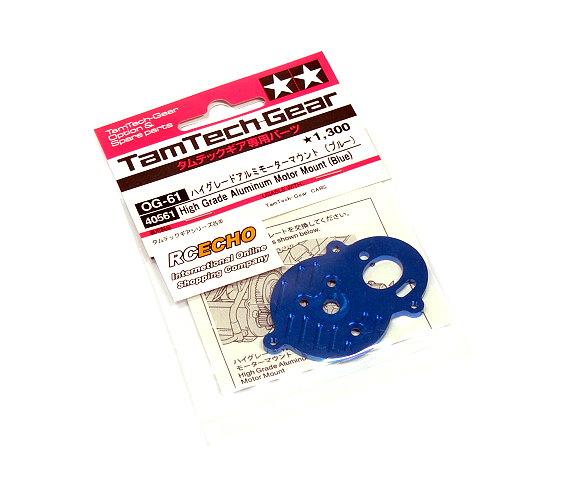 Tamiya TamTech-Gear High Grade Aluminum Motor Mount (Blue) OG-61 40561