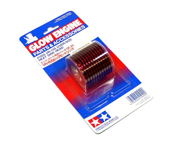 Tamiya Glow Engine Parts & Accessories VR-15S Over-Size Heat Sink Head 41020