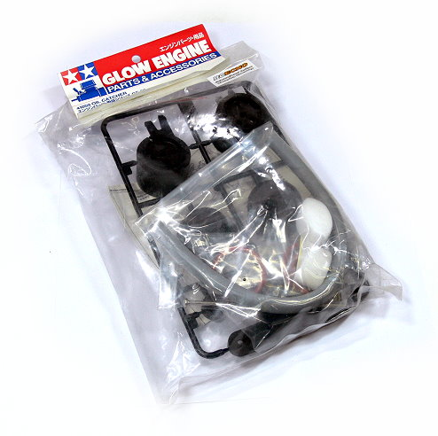 Tamiya Glow Engine Parts & Accessories Oil Catcher 41059
