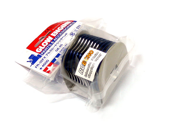 Tamiya Glow Engine Parts & Accessories FR-32FX Aluminum Heat Sink Head 41085