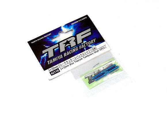 Tamiya RC Model TRF 3x32mm Blue Titanium Turnbuckle Shaft (2pcs) 42118