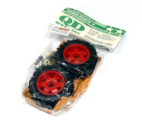 Tamiya RC Model QD Paddle Spike Tire Rear (with Aero Spoke Wheels) (2pcs) 43017