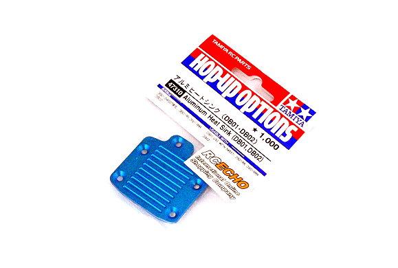 Tamiya Hop-Up Options Aluminum Heat Sink (DB01, DB02) 47310