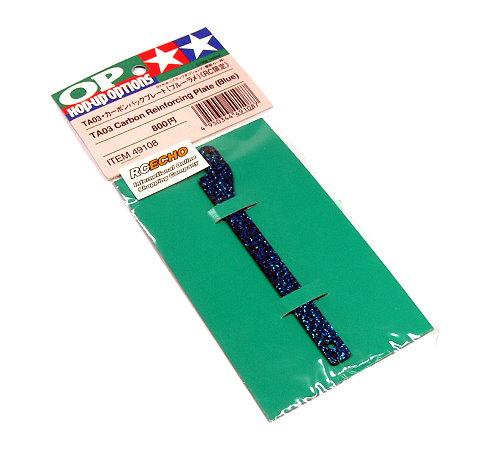 Tamiya Hop-Up Options TA03 Carbon Reinforcing Plate (Blue) 49108