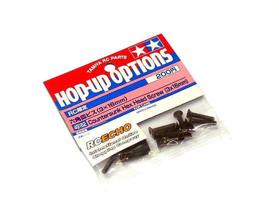 Tamiya RC Model Countersunk Hex Head Screw (3x16mm) 49162