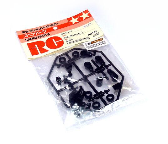 Tamiya Spare Parts F-2 Bushing Set No.102 50102
