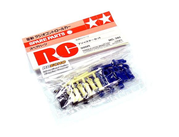 Tamiya Spare Parts Adjuster Set No.381 50381