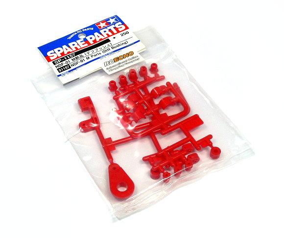 Tamiya Spare Parts NDF-01 M Parts (Diff Bushing) SP-1157 51157