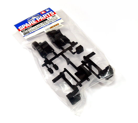 Tamiya Spare Parts TB EVOLUTION 5 L Parts (Gear Cover) SP-1254 51254