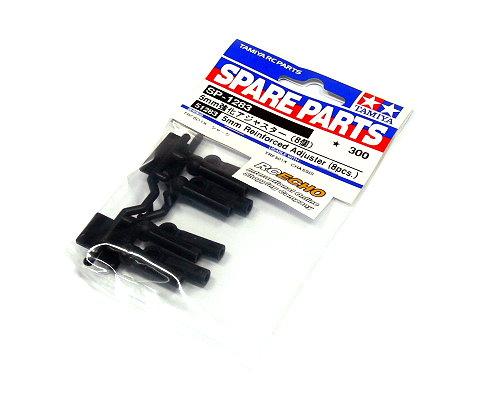 Tamiya Spare Parts 5mm Reinforced Adjuster (8pcs.) SP-1283 51283