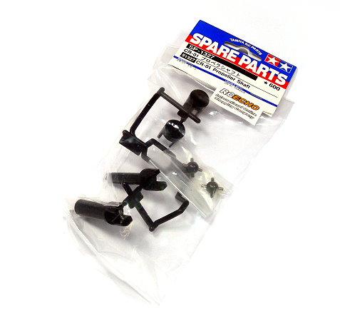 Tamiya Spare Parts CR-01 Propeller Shaft SP-1327 51327
