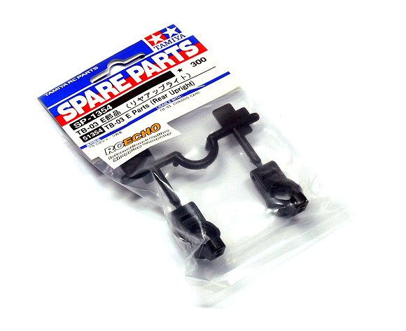Tamiya Spare Parts TB-03 E Parts (Rear Upright) SP-1354 51354