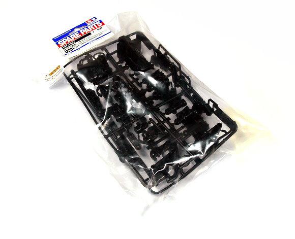 Tamiya Spare Parts M-05 C Parts (Suspension Arm) SP-1391 51391