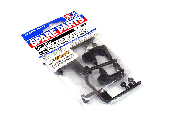 Tamiya Spare Parts TRF201 D Parts (30 Degree Hub Carrier) SP-1410 51410