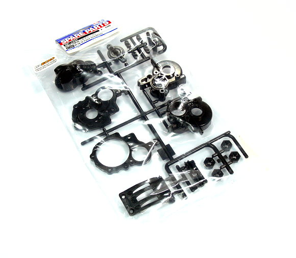 Tamiya Spare Parts M-06 D Parts (Gearbox) SP-1434 51434