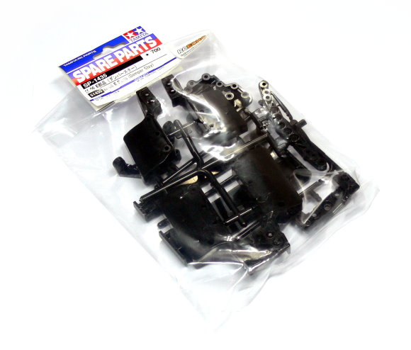 Tamiya Spare Parts M-06 E Parts (Damper Stay) SP-1435 51435