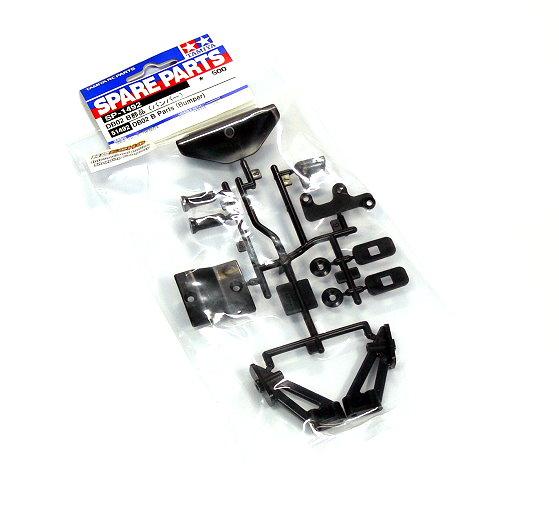 Tamiya Spare Parts DB02 B Parts (Bumper) SP-1492 51492