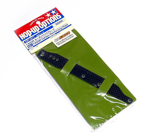 Tamiya Hop-Up Options TA03R Carbon Reinforcing Plate OP-311 53311