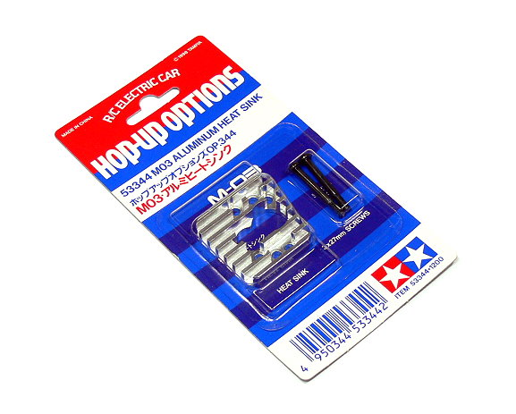 Tamiya Hop-Up Options M03 Aluminum Heat Sink OP.344 53344