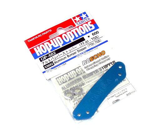 Tamiya Hop-Up Options Aluminum Bumper Stopper (TT01, TGS) OP-682 53682
