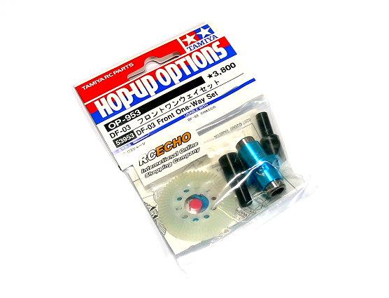 Tamiya Hop-Up Options DF-03 Front One-Way Set OP-953 53953