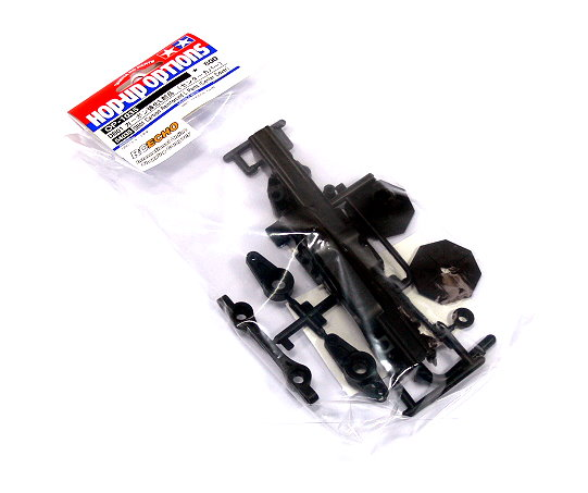 Tamiya Hop-Up Options DB01 Center Cover Carbon Reinforced L Parts OP-1035 54035