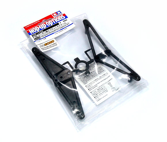Tamiya Hop-Up Options F103 Carbon Reinforced Front Suspension Arm OP-1153 54153