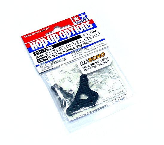 Tamiya Hop-Up Options M-06 Carbon Damper Stay (Front) OP-1299 54299