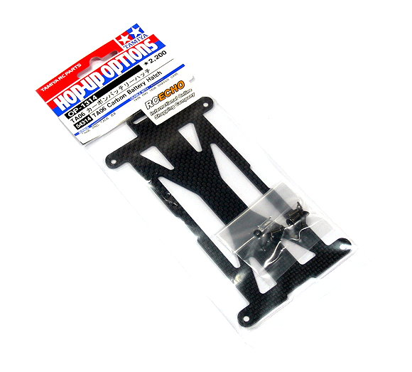 Tamiya Hop Up Options TA06 Carbon Battery Hatch OP 1314 54314