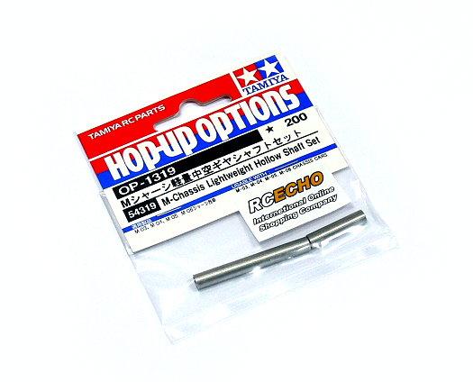 Tamiya Hop-Up Options M-Chassis Lightweight Hollow Shaft Set OP-1319 54319