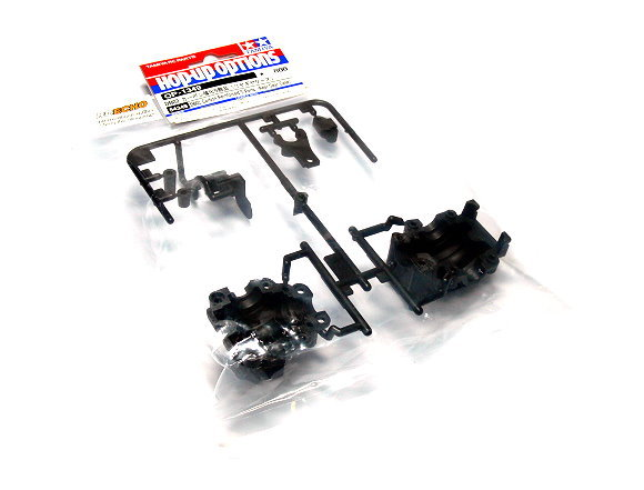 Tamiya Hop-Up Options DB02 Carbon Reinforced S Parts (Rear Gear ) OP-1349 54349